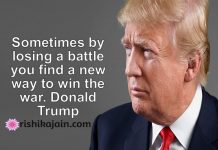 Donald Trump Inspirational Quotes, Picture and Motivational Thoughts