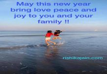New Year Wishes,quotes,greetings,messages