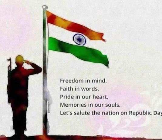 Happy Republic Day status,Images,Quotes,Speech