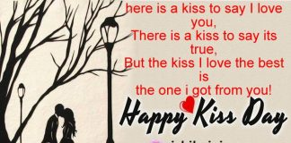 Best Happy Kiss Day images latest whats-app messages,quotes,romantic poems.