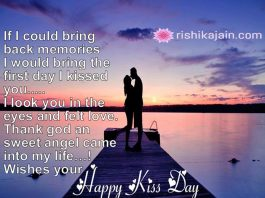 Happy Kiss Day images latest whats-app messages,quotes,romantic poems.