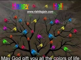 Whatsapp Holi status,messages,quotes,wishes
