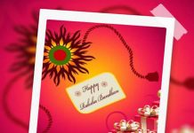 Raksha Bandhan,rakhi quotes,messages,images,