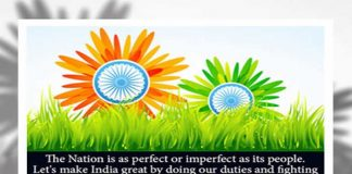 independence Day Quotes ,speech, Inspirational Quotes, Motivational Thoughts and Pictures