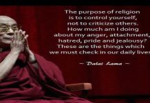 Dalai Lama,Inspirational Quotes, Pictures and Motivational Thoughts..