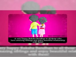 Raksha Bandhan,rakhi quotes,messages,images,