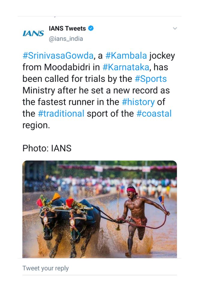 Srinivas Gowda.. Faster than Usain Bolt Kambala jockey Srinivas runs 100 meters in 9.55 sec