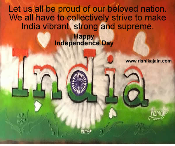 Happy Independence Day Wishes Images, Quotes, Messages, Status, Photos: