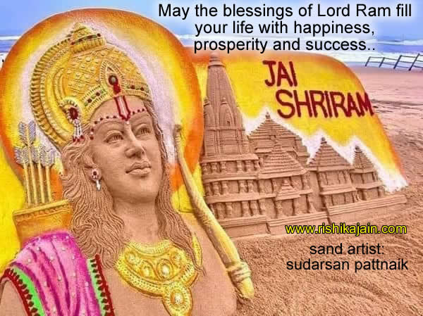 Ram Navami,Shri Ram Inspirational Quotes, Motivational Thoughts and Pictures