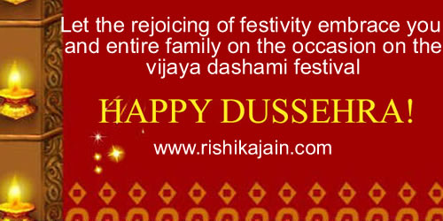 Dussehra Greeting cards , Wishes,Messages,Quotes