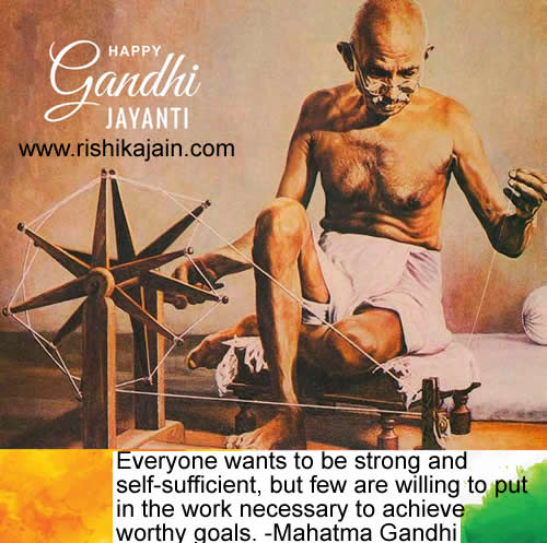 Mahatma Gandhi,Gandhi Jayanti,Inspirational Quotes, Pictures and Motivational Thoughts.