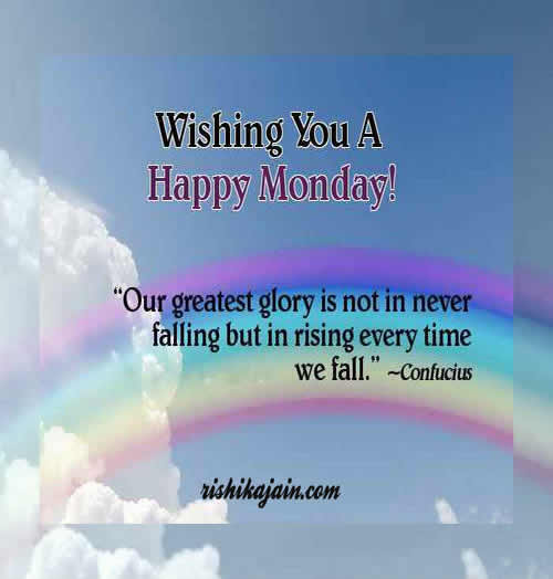 monday Inspirational Quotes, Pictures and Motivational Thoughts