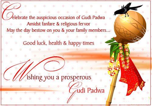 Gudi Padwa Wishes and-Greetings