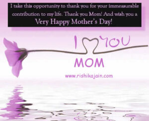 Happy Mother's Day card,Inspirational Quotes, Motivational Thoughts and Pictures.