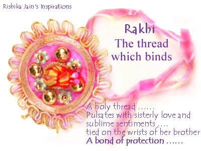 rakhi rakshabandhan quotes ,messages,brother and sisters quotes