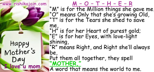 HAPPY MOTHER'S DAY :I love u mom.   Inspirational Quotes ...