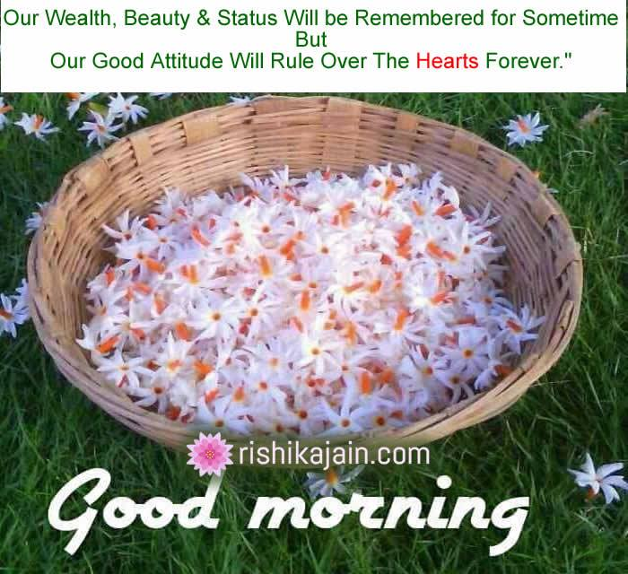 good Morning wishes , Inspirational Quotes