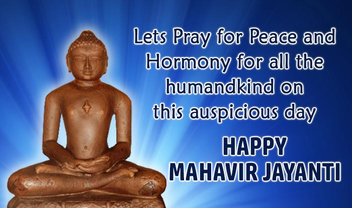 Mahavir Jayanti Wishes,Quotes, Messages, Sms, Images, whatsapp status