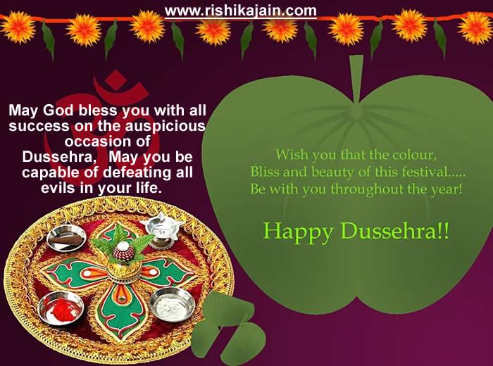 vijaya dashami, Dusshera Inspirational Quotes, Motivational Pictures and Wonderful Thoughts