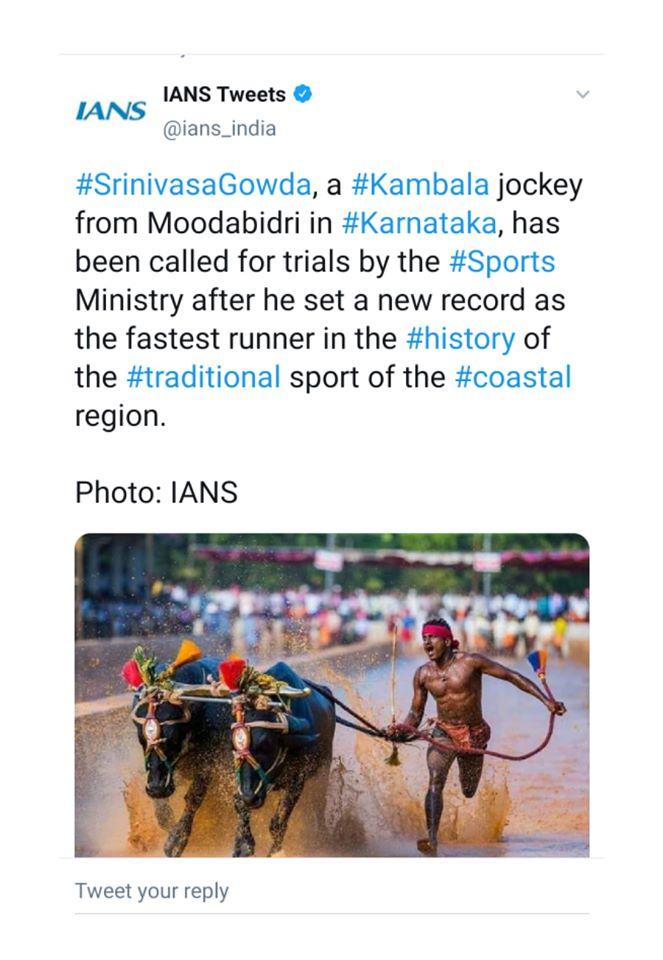 Srinivas Gowda.. Faster than Usain Bolt Kambala jockey Srinivas runs 100 meters in 9.55 sec