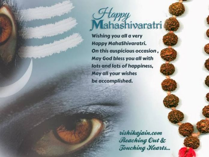 Maha-Shivaratri quotes,images,greetings