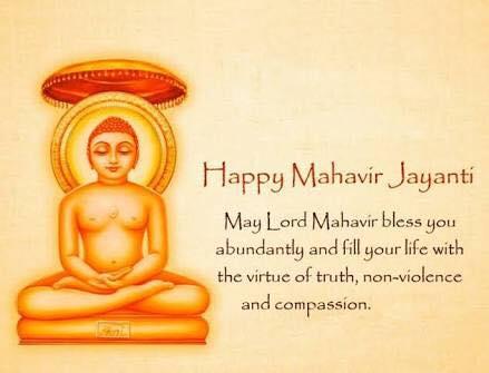 Mahavir Jayanti, jain stories,jain natak,Wishes,Quotes, Messages, Sms, Images, whatsapp status