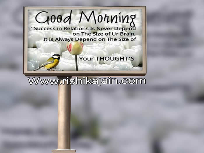 Good morning,Positive Thinking,Beautiful Quotes, Inspirational Quotes, Pictures and Motivational Thoughts