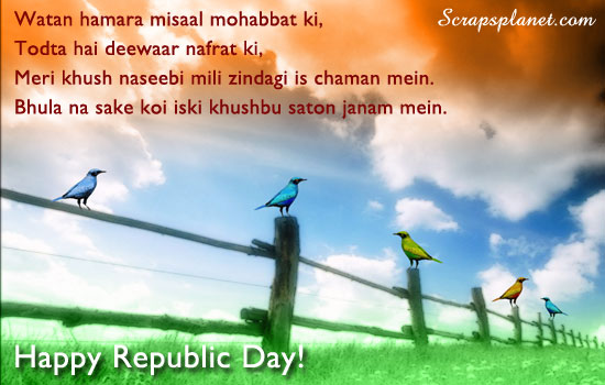 "POSTS POSTED ONJANUARY 26, 2021EDIT""HAPPY REPUBLIC DAY INDIA 26 JANUARY,QUOTES,MESSAGES,IMAGES,STATUS"" Happy Republic Day India 26 January,Quotes,Messages,Images,Status"