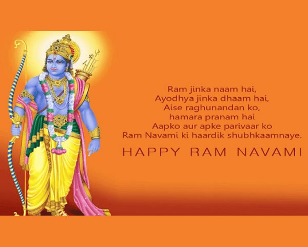 Happy Ram Navami Wishes,Quotes,Images,Messages
