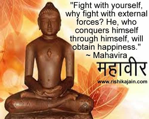 Bhagwan Mahavira Quotes,images,greetings